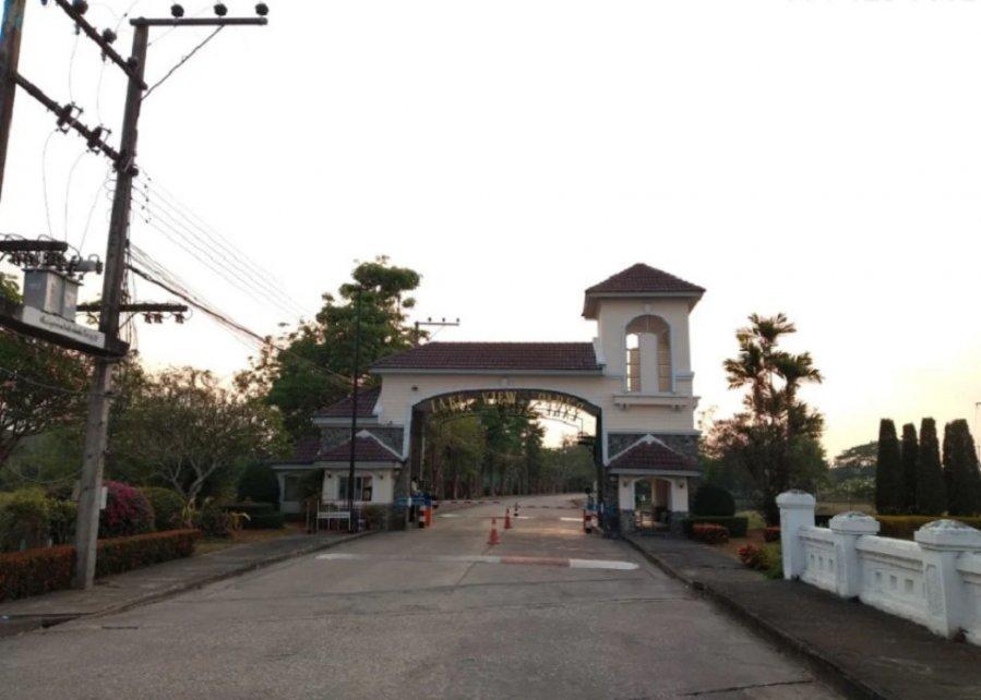 Baan Lake View Park 2