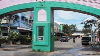 Pattaya Park Hill 1