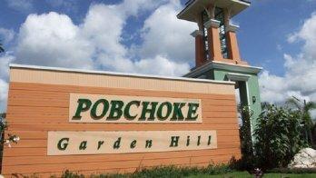 Pob Choke Garden Hill Village