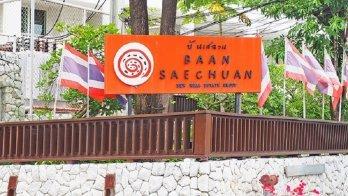 Baan Saechuan