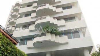 Baan Koon Apartment