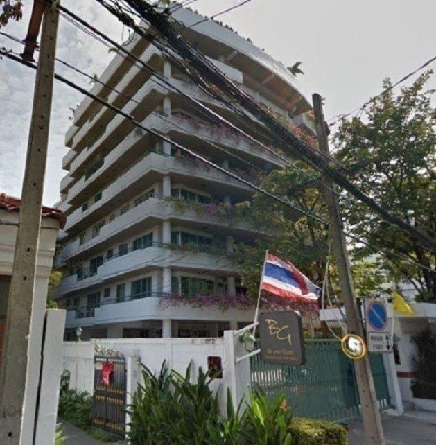 53 Park Place
