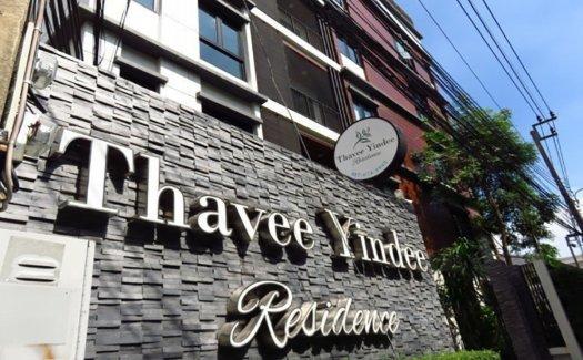Thavee Yindee Residence