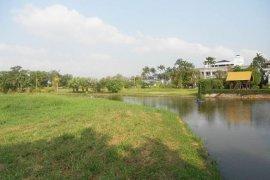 Land for sale in Bang Na, Bangkok