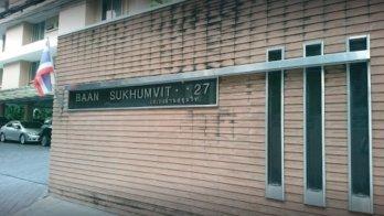 Baan Sukhumvit 27