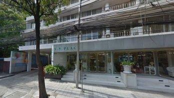 A.S. Place