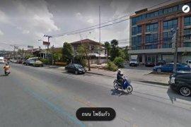 Shophouse for sale in Khlong Kum, Bueng Kum