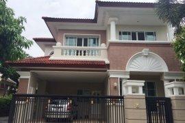 3 Bedroom House for rent in Muban Ladawan Ram Inthra, Anusawari, Bangkok near MRT Lat Pla Khao