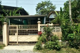 2 Bedroom Land for sale in Suan Luang, Bangkok