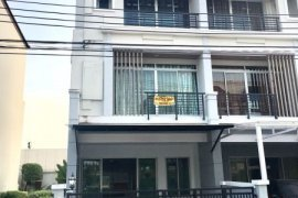 3 Bedroom Townhouse for rent in Baan Klang Muang Urbanion Srinakarin, Nong Bon, Bangkok