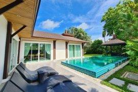 2 Bedroom Villa for sale in Choeng Thale, Phuket