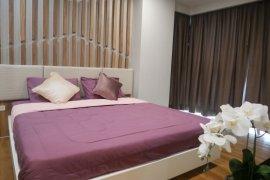 2 Bedroom Condo for rent in Dusit Grand Park, Jomtien, Chonburi