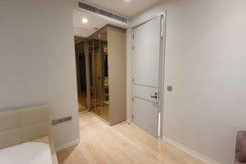 2 Bedroom Condo for Sale or Rent in Vittorio 39, Khlong Tan Nuea, Bangkok near BTS Phrom Phong