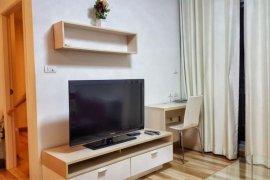 1 Bedroom Condo for sale in Centric Scene Sukhumvit 64, Bang Chak, Bangkok