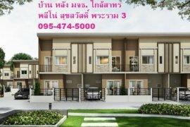 3 Bedroom Townhouse for sale in Pleno Suksawat-Rama 3, Bang Pakok, Bangkok