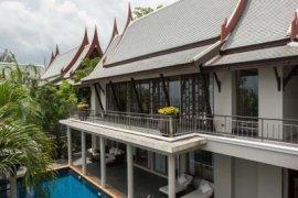 5 Bedroom Villa for sale in Central Phuket, Phuket