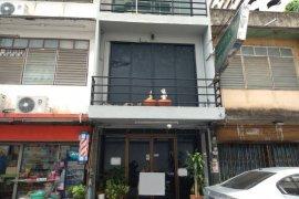 Commercial for rent in Khlong Toei, Bangkok near BTS Asoke