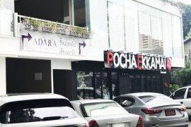 Commercial for rent in Watthana, Bangkok