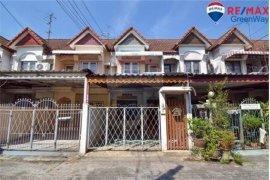 2 Bedroom Townhouse for sale in Bang Kapi, Bangkok