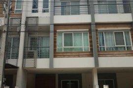 3 Bedroom Townhouse for sale in THE CLUSTER VILLE 3 PINKLAO – RATCHAPHRUEK, Bang Khun Kong, Nonthaburi