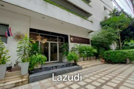 Office for Sale or Rent in Wat Tha Phra, Bangkok