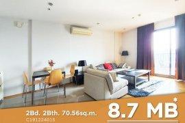 2 Bedroom Condo for sale in The Vertical Aree, Sam Sen Nai, Bangkok near BTS Ari