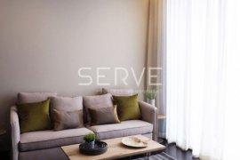 1 Bedroom Condo for sale in The Monument Sanampao, Sam Sen Nai, Bangkok near BTS Sanam Pao