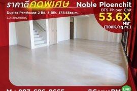 2 Bedroom Condo for sale in Noble Ploenchit, Lumpini, Bangkok near BTS Ploen Chit
