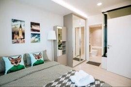 1 Bedroom Condo for rent in VTARA 36, Phra Khanong, Bangkok near BTS Thong Lo