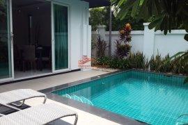 2 bedroom house for sale or rent in Jomtien, Pattaya