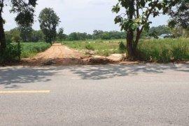 Land for sale in Mabprachan Lake, Chonburi