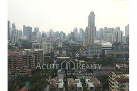 3 bedroom condo for sale near MRT Sukhumvit
