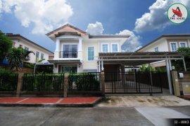 3 Bedroom House for sale in PASSORN KINGKAEW – NAMDAENG, Bang Phli Yai, Samut Prakan