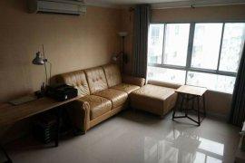 2 Bedroom Condo for sale in Lumpini Place Rama IX-Ratchada Phase 2, Huai Khwang, Bangkok near MRT Phra Ram 9