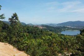 Land for sale in Kathu, Phuket