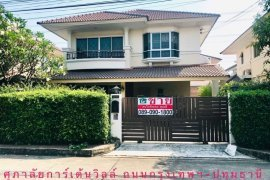 3 Bedroom House for sale in Supalai Garden Ville Bangkok – Pathumthani, Bang Khayaeng, Pathum Thani near MRT Vatcharaphon