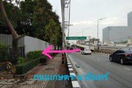 Land for sale in Chorakhe Bua, Bangkok