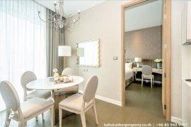 1 Bedroom Serviced Apartment for rent in Magnolias Ratchadamri Boulevard, Lumpini, Bangkok near BTS Chit Lom