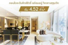 1 Bedroom Condo for sale in Hyde Sukhumvit 11, Khlong Toei Nuea, Bangkok