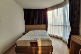 1 Bedroom Condo for sale in Sathon, Bangkok near BTS Sueksa Witthaya