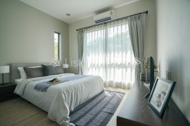 3 Bedroom House for sale in Khan Na Yao, Bangkok near MRT East Outer Ring Road
