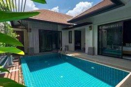 3 Bedroom House for rent in Si Sunthon, Phuket