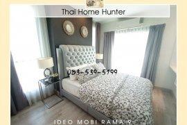 2 Bedroom Condo for Sale or Rent in Ideo Mobi Rama 9, Huai Khwang, Bangkok near MRT Phra Ram 9