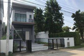 4 Bedroom House for sale in ATOLL MALDIVES BEACH Srinakarin-Wongwaen, Bang Phli, Samut Prakan