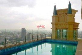 5 bedroom condo for sale in ROYCE PRIVATE RESIDENCES near BTS Asoke
