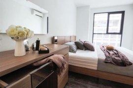 1 bedroom condo for sale in Rende Sukhumvit 23 near BTS Asoke