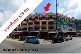 Commercial for sale in Krabi Noi, Krabi
