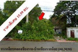 Warehouse / Factory for sale in Chiang Rak Noi, Phra Nakhon Si Ayutthaya