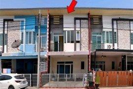 Townhouse for sale in Saphan Sung, Bangkok