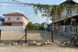 Land for rent in Ban Mai, Nonthaburi near MRT Si Rat